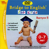 Bridge to English for Kids Выпуск 5 (Интерактивный DVD) Серия: Bridge to English for Kids инфо 2215a.